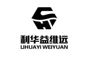 UVPLASTIC partners_LIHUAYI